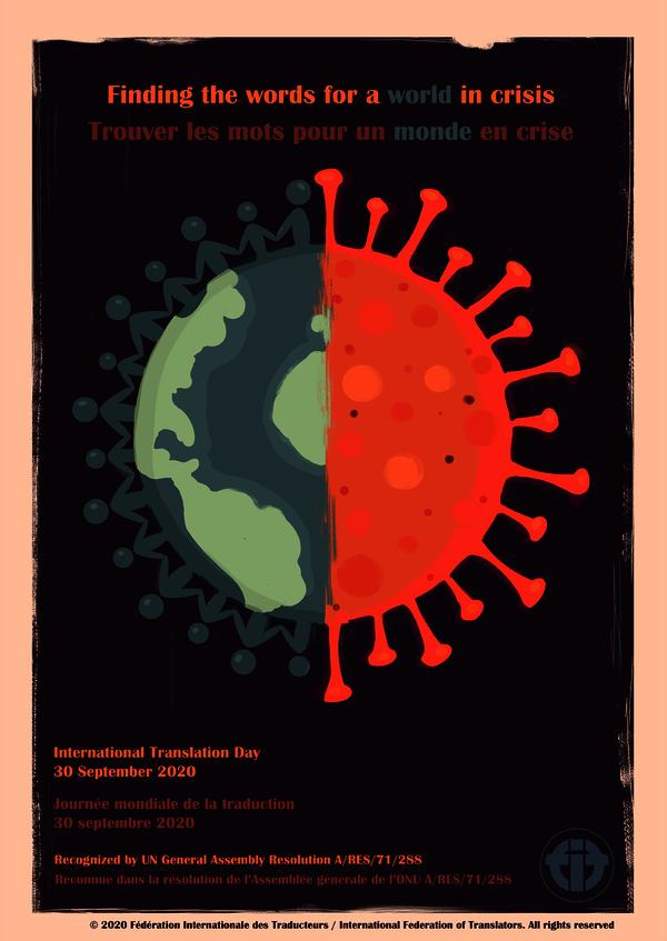 Offizielles Poster des F. I. T. zum Welttag des Übersetzens